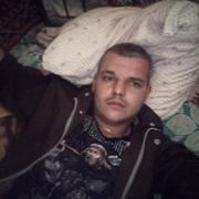 Григорий 18 Орел