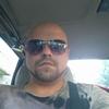 Андрей Ковальчук, 28, г.Кривой Рог