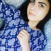 Dina, 17, г.Полтава