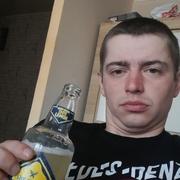 Сергей 26 Кременчуг