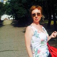 Наталия, 49 лет, Овен, Москва
