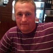Андрей 29 лет (Рак) Усогорск