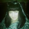 nataliya, 33, Dombarovskiy
