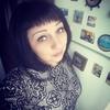 Galina Guseva, 42, Arsenyevo