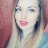 Ilmira, 23, г.Набережные Челны