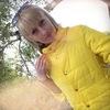 Дарья, 26, г.Бийск