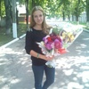 Таня э, 16, г.Шостка