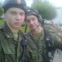 Алексей, 25 лет, Скорпион, Хабаровск