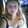 Ольга, 33, г.Вознесенское