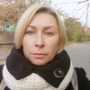 Наталья, 41, г.Кременчуг