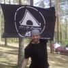 Aleksey, 38, Peterhof