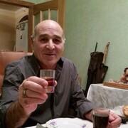 Рубен, 64