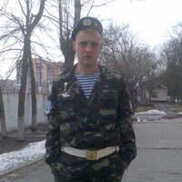 Dima, 30 лет, Весы, Белая Церковь