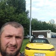вагак 41 Донецк