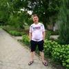 Сергей, 30, г.Новомосковск