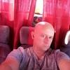 Sergey, 41, Bałtow