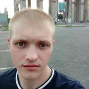 Денис Волков 31 Истра