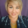 Вера, 42, Кременчук