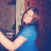 Наталья, 19, г.Логойск