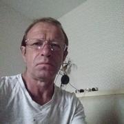 Виктор 54 Пермь