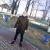 Измир Караибрагимов, 20, г.Краснодар