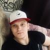 Юрий, 25, г.Ленинск-Кузнецкий
