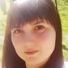 Елена Степаненко, 22, г.Павлоград