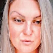 Юлия 39 лет (Телец) Рязань