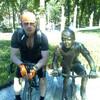 Sergey, 55, г.Харьков