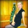 Валентина, 39, г.Прохладный