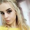 Мария, 26, г.Николаевск-на-Амуре