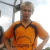 Евгений, 19, г.Киев