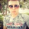Вадим, 24, Ізмаїл