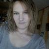 Анастасия, 29, г.Лепель