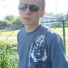 Виктор, 33, г.Севск