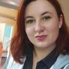 Татьяна, 22, Чернігів