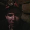 павел, 34, г.Днепрорудное