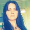 Алина, 47, г.Сочи