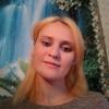 Юлия, 30, г.Ейск