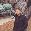 Сергей, 23, г.Южно-Сахалинск