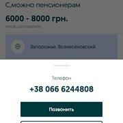 Геннадий Савченко 51 Киев