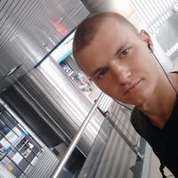 Пава, 31 год, Дева, Ужгород