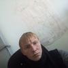 Сергей, 26, г.Борзя