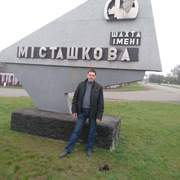 Виктор 36 Петропавловка