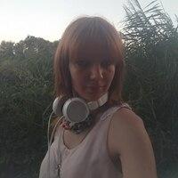 Елена, 34 года, Близнецы, Рига