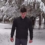 Арам 23 Москва