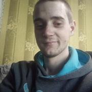Dima Harrison 21 Одесса
