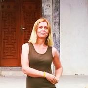 Екатерина 40 Краснодар