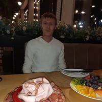 Дима, 30 лет, Дева, Бельцы