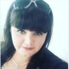 Марина, 30, г.Алматы́